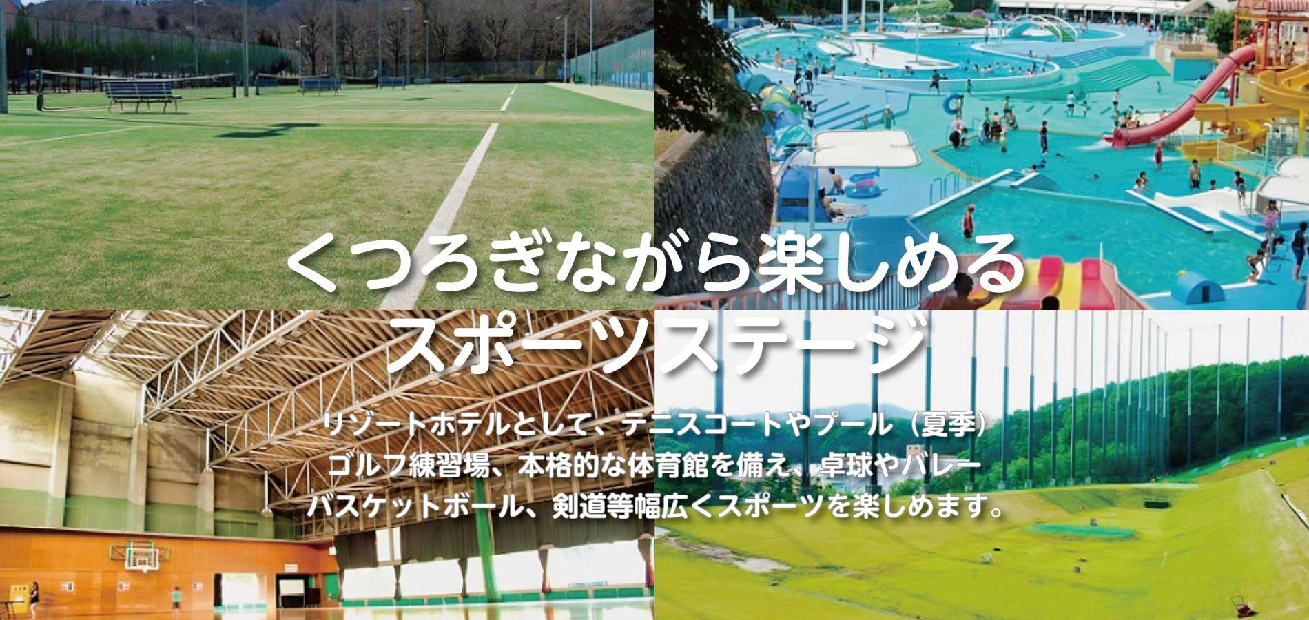 ご せ お サンピア プール ニュー 埼玉
